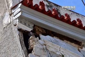 Ναύπλιο: Κίνδυνος από ετοιμόρροπο κτίριο στο ιστορικό κέντρο [pics]