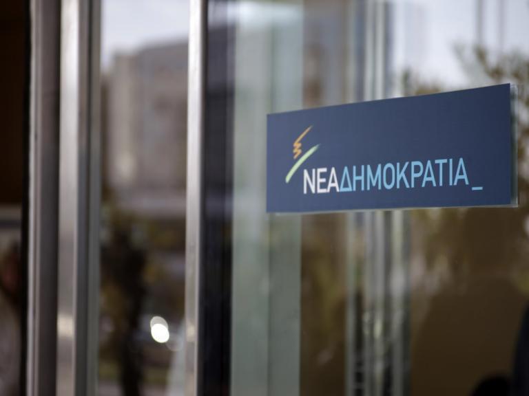ΝΔ: Κατάπτυστη πολιτική επιλογή η ανοχή της κυβέρνησης στον Ρουβίκωνα | Newsit.gr