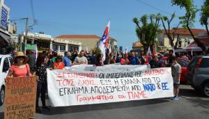 Εργατική Πρωτομαγιά:  Δύο απεργιακές συγκεντρώσεις στα Χανιά [vid]