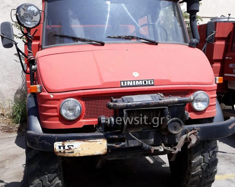 Κατάσταση διάλυσης στην Πυροσβεστική εν' όψει καλοκαιριού – Δεν επισκευάζονται οχήματα λόγω… χρεών στα συνεργεία | Newsit.gr