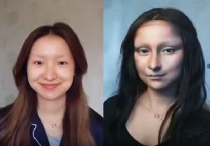 Η Μόνα Λίζα είναι Κινέζα