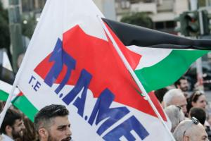 Παράσταση διαμαρτυρίας του ΠΑΜΕ στην Πρεσβεία της Γαλλίας την Πέμπτη