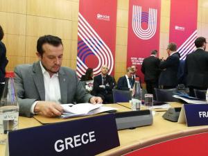 Σύμβουλος ανάπτυξης και ψηφιακής στρατηγικής ο ΟΟΣΑ