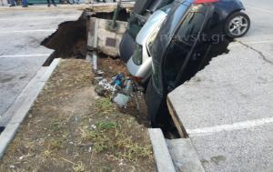 Παραλίγο τραγωδία στην Καλλιθέα! «Βούλιαξε» το πάρκινγκ στον ΗΣΑΠ Ταύρου! [vids, pics]