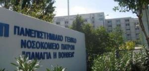 Πλήρης κατάρρευση του προγράμματος χειρουργείων στο πανεπιστημιακό Πάτρας