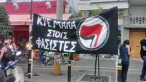 Εννέα συλλήψεις για τα επεισόδια μεταξύ Χρυσής Αυγής και ΟΡΜΑ στο Πέραμα