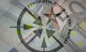 «Επαναστατικό ταμείο»: Οι Πυρήνες της Φωτιάς, οι χάρες και οι… ανταμοιβές