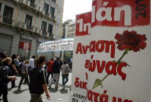 Πρωτομαγιά: Συγκεντρώσεις σε Αθήνα και Θεσσαλονίκη