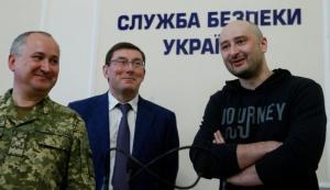 Κρεμλίνο: Περίεργο που είναι ζωντανός ο «δολοφονημένος» Ρώσος δημοσιογράφος