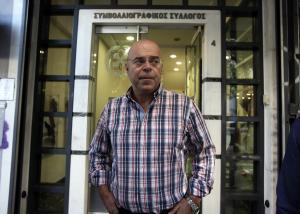 Πρόεδρος των συμβολαιογράφων επανεξελέγη ο Γ. Ρούσκας