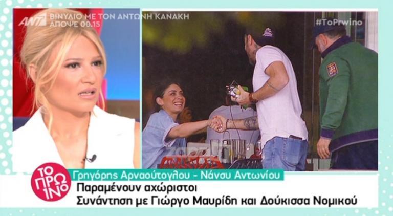 Η Φαίη Σκορδά ξέσπασε δημόσια για τον Γιώργο Μαυρίδη: «Δεν ξέρω μετά τι έγινε, δεν ρώτησα…» | Newsit.gr