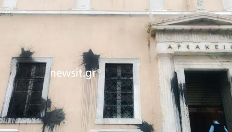 Εισβολή του Ρουβίκωνα στο Συμβούλιο της Επικρατείας | Newsit.gr