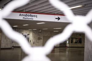"""""""Νεκρώνει"""" την Αθήνα η απεργία της Τετάρτης! Πώς θα κινηθούν τα μέσα μεταφοράς"""
