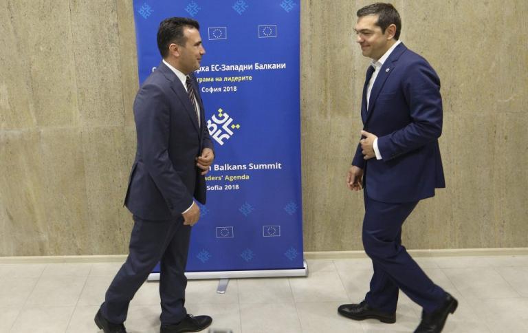 Προβοκατόρικα δημοσιεύματα από Σκοπιανά ΜΜΕ για την ονομασία | Newsit.gr