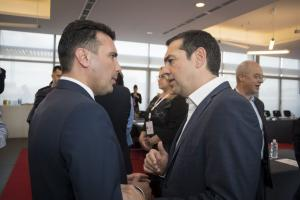 Αυτή είναι η συμφωνία Ελλάδας – Σκοπίων για τη «Βόρεια Μακεδονία»