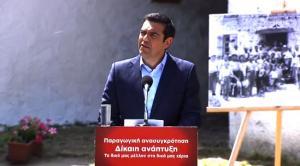 Τσίπρας: «Στο τέλος του καλοκαιριού η Ελλάδα βγαίνει αυτοδύναμη και καθαρά από μια πολύ δύσκολη περιπέτεια»
