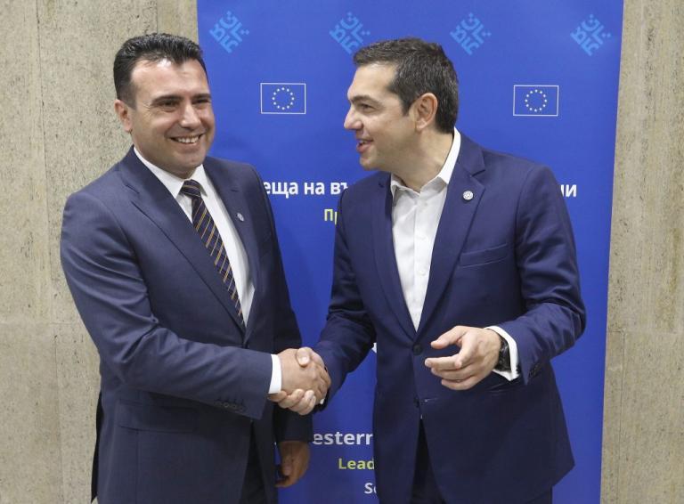 Τσίπρας – Ζάεφ και μετά… Μέρκελ | Newsit.gr