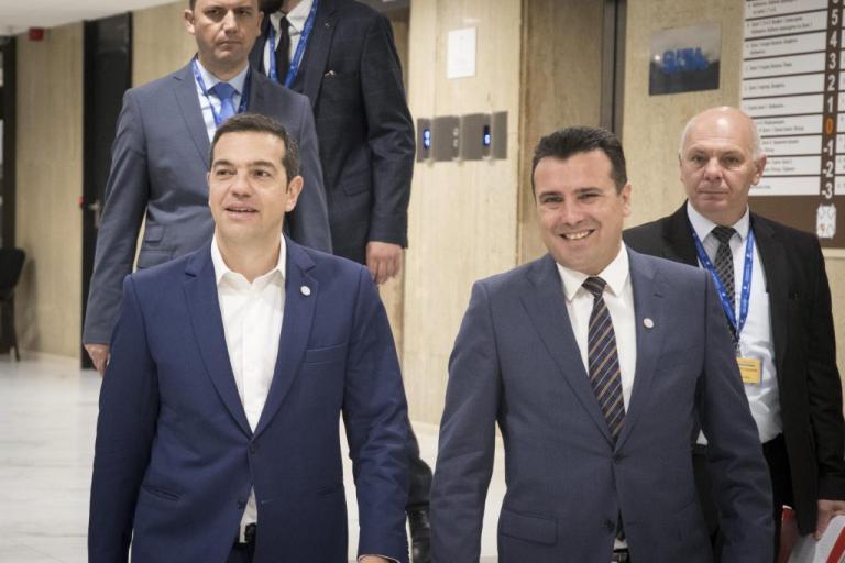 Live οι ραγδαίες εξελίξεις για το Σκοπιανό! Συμφωνία για «Βόρεια Μακεδονία» | Newsit.gr