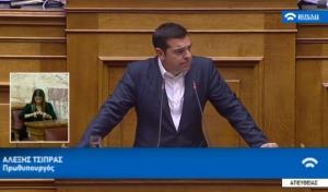 Η ομιλία Τσίπρα στη Βουλή