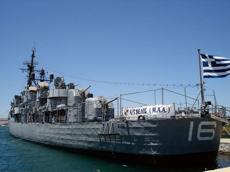 Αντιτορπιλικό Βέλος ΙΙ: Το ιστορικό πλοίο του Πολεμικού Ναυτικού που σήκωσε κεφάλι απέναντι στην Χούντα! [pics] | Newsit.gr