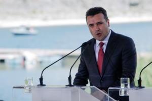 Ζάεφ προς Ελλάδα:  Μη φοβάστε τη μικρή μας χώρα – Δεν διεκδικούμε τίποτα από εσάς!