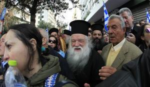 """Καλάβρυτα: Μεγάλη Παρασκευή διαρκείας για το """"Βόρεια Μακεδονία"""" – Η εντολή του μητροπολίτη Αμβρόσιου!"""