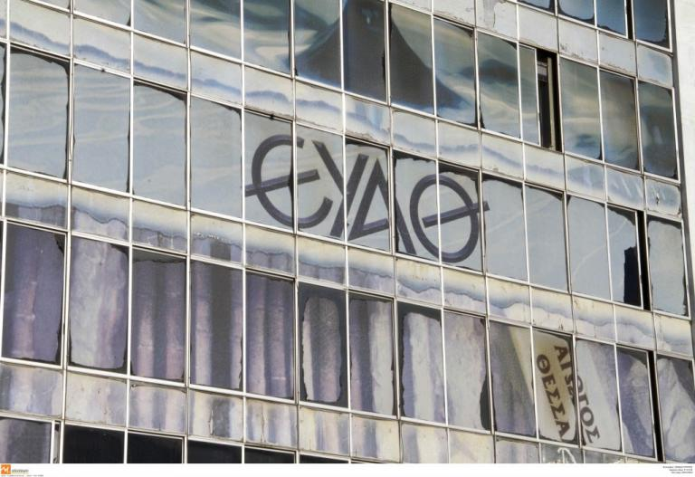 Θεσσαλονίκη: Διώξεις για έργα της ΕΥΑΘ την περίοδο 2007-2010 | Newsit.gr
