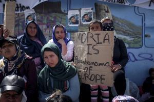 Μυτιλήνη: Γιορτή στο κέντρο της Μόριας για το τέλος του Ραμαζανιού – Ένα δώρο σε κάθε προσφυγόπουλο!