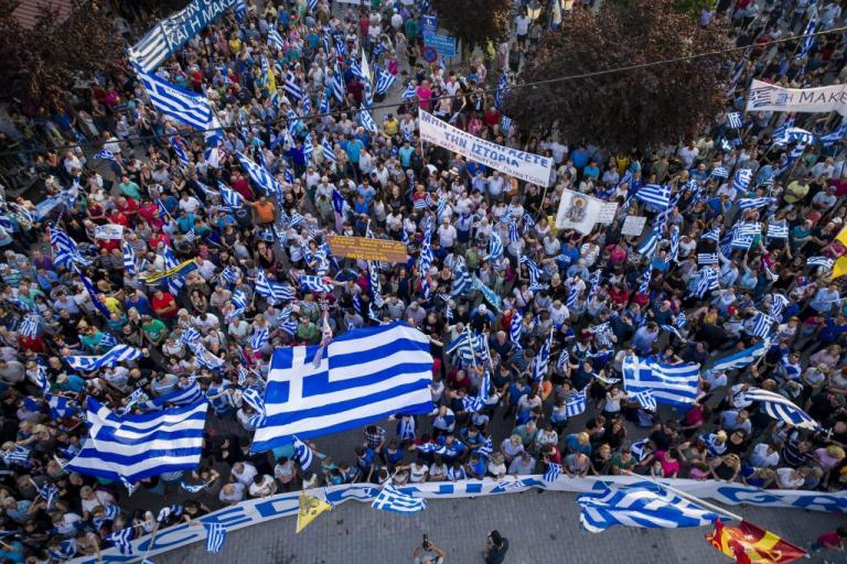 Ουράνιο Τόξο: Υπάρχει Μακεδονική μειονότητα στην Ελλάδα που δεν αναγνωρίζεται – Οι νέες προκλήσεις του κόμματος [pics] | Newsit.gr