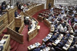 Βουλή : Η συζήτηση για την πρόταση μομφής της ΝΔ κατά της κυβέρνησης