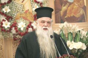 Σκοπιανό: Ο μητροπολίτης Αμβρόσιος βάζει δωρεάν πούλμαν για το συλλαλητήριο της Αθήνας