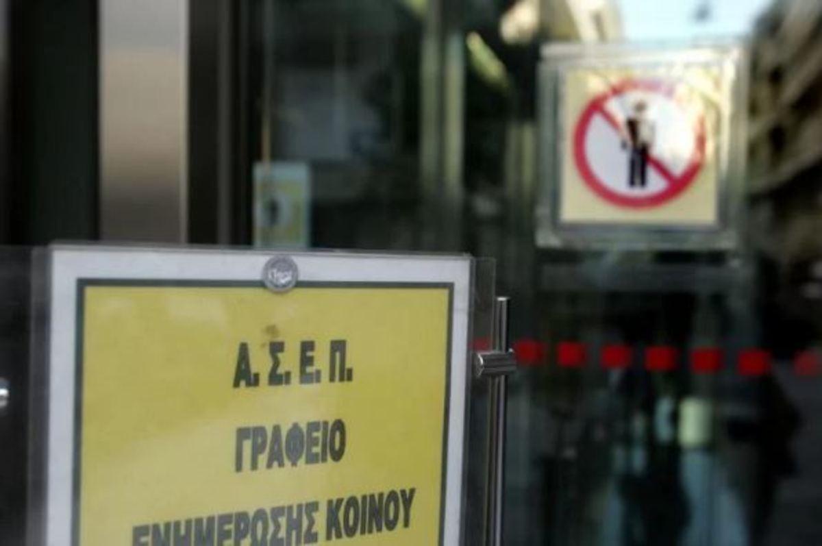 ΑΣΕΠ: Αύριο λήγουν οι αιτήσεις για τις 953 προσλήψεις ιατρών | Newsit.gr