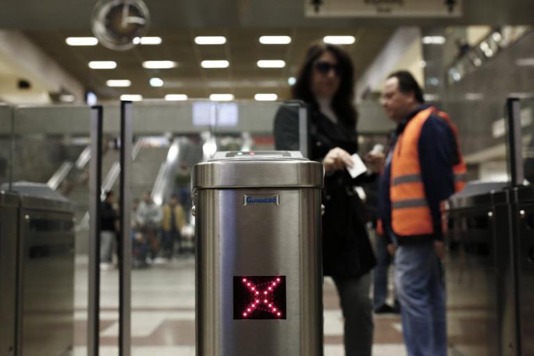 Μετρό: Στάση εργασίας την Πέμπτη – Ποιές ώρες θα κυκλοφορήσουν λεωφορεία, τρόλεϊ | Newsit.gr