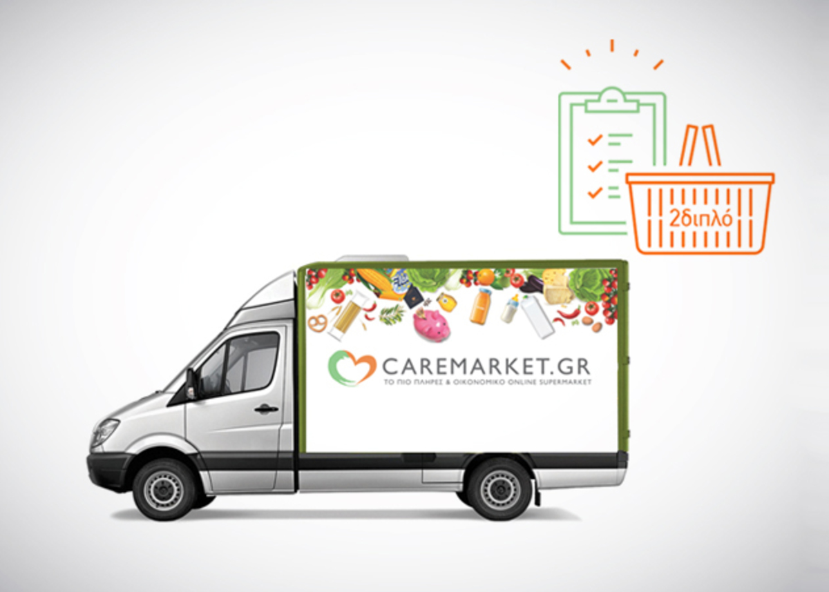 Ό,τι αγοράσεις θα σου έρθει… ΔΙΠΛΟ με δωρεάν μεταφορικά! | Newsit.gr