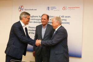 Σύμβαση της ΔΕΗ για δάνειο 45 εκατομμυρίων με την ΕΤΕπ για εκσυγχρονισμό των δικτύων