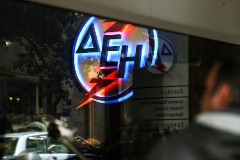 ΔΕΗ: Έρχονται οι νέοι μετρητές ρεύματος – Τέλος τα παλιά ρολόγια   Newsit.gr