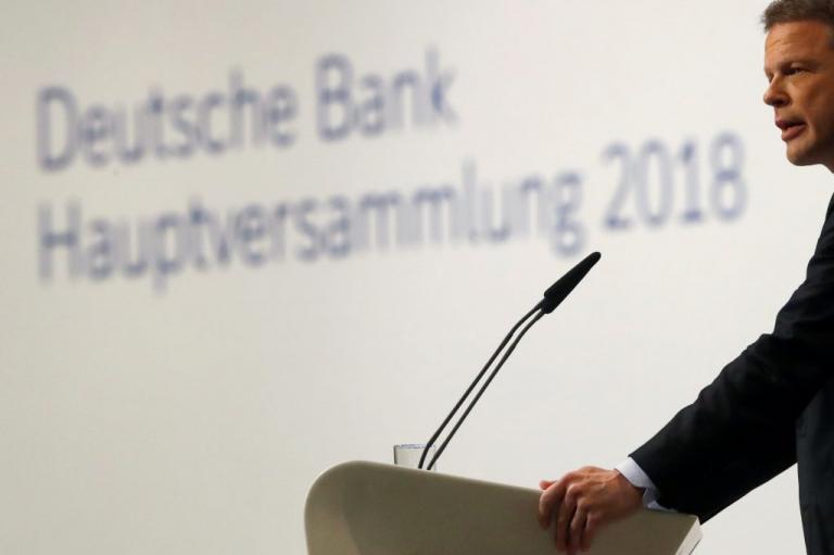 Αυστραλία: Καρτέλ τραπεζών στην τσιμπίδα της Δικαιοσύνης – Ανάμεσά τους και η Deutsche Bank! | Newsit.gr