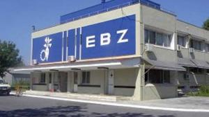 Βρετανική πολυεθνική εξαγοράζει την Ελληνική Βιομηχανία Ζάχαρης (ΕΒΖ)