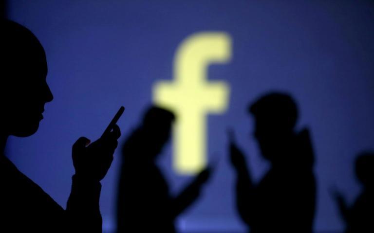 14 εκατομμύρια χρήστες του Facebook είδαν προσωπικά τους μηνύματα στην φόρα!   Newsit.gr