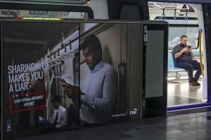 Γαλλία: Ψηφίζει νόμο κατά των fake news – Αντιδρούν κόμματα και δημοσιογράφοι