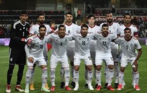 Μουντιάλ 2018: Με χρώμα… ελληνικό η αποστολή του Ιράν