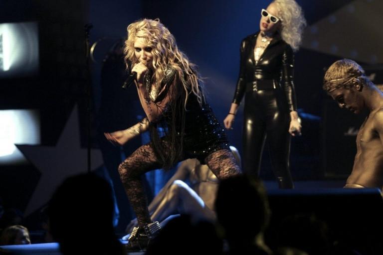 H Kesha μίλησε στη Lady Gaga για βιασμό της Katy Perry | Newsit.gr