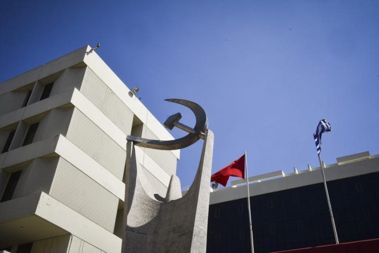 Διήμερο διαδηλώσεων του ΚΚΕ στις πόλεις που υπάρχουν η θα δημιουργηθούν στρατιωτικές βάσεις | Newsit.gr