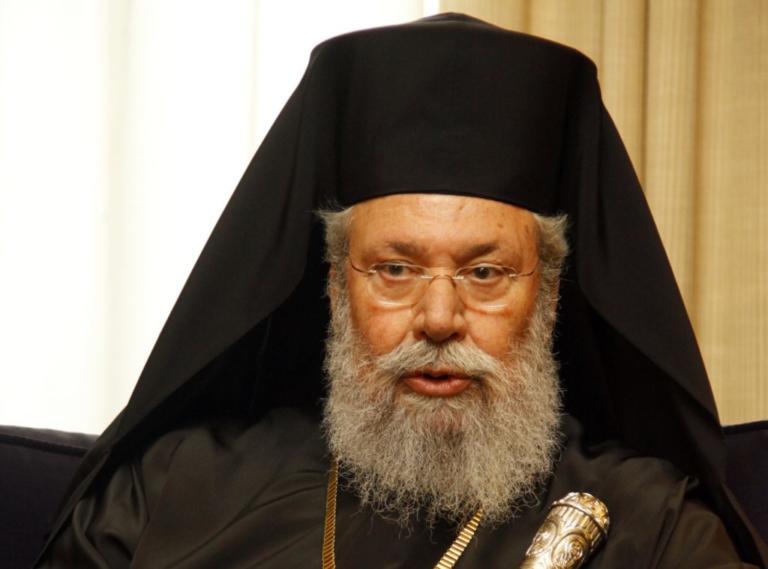 Χειρουργήθηκε ο Αρχιεπίσκοπος Κύπρου, Χρυσόστομος