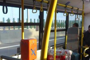 Επίθεση με αεροβόλο σε λεωφορείο