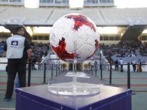 Nova σε Superleague: «Πάρτε μέτρα για να ξεκινήσει κανονικά το πρωτάθλημα»