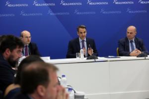 ΝΔ: Το Μαξίμου έχει μετατρέψει την ΕΡΤ σε ΣΥΡΙΖΑ-Channel!