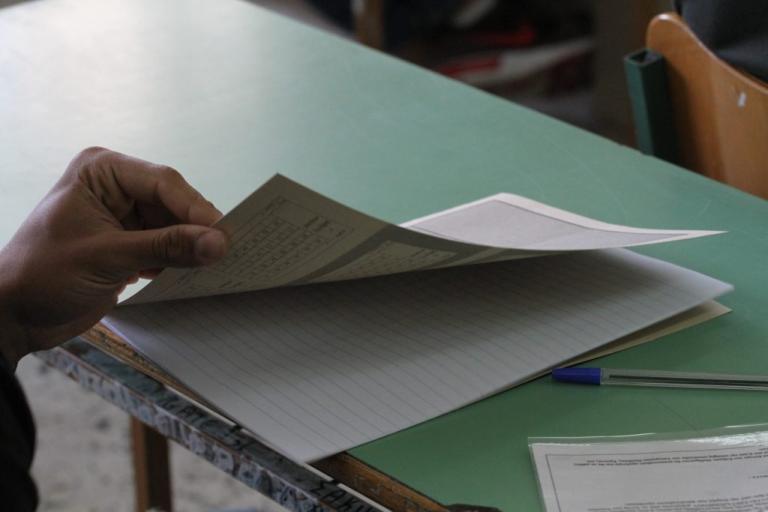 """Πανελλήνιες 2018: Στη """"μάχη"""" οι υποψήφιοι των Γενικών Λυκείων με Λατινικά, Χημεία και Αρχές Οικονομικής Θεωρίας   Newsit.gr"""