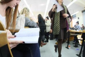 Από σήμερα οι αιτήσεις για φοιτητικό στεγαστικό επίδομα