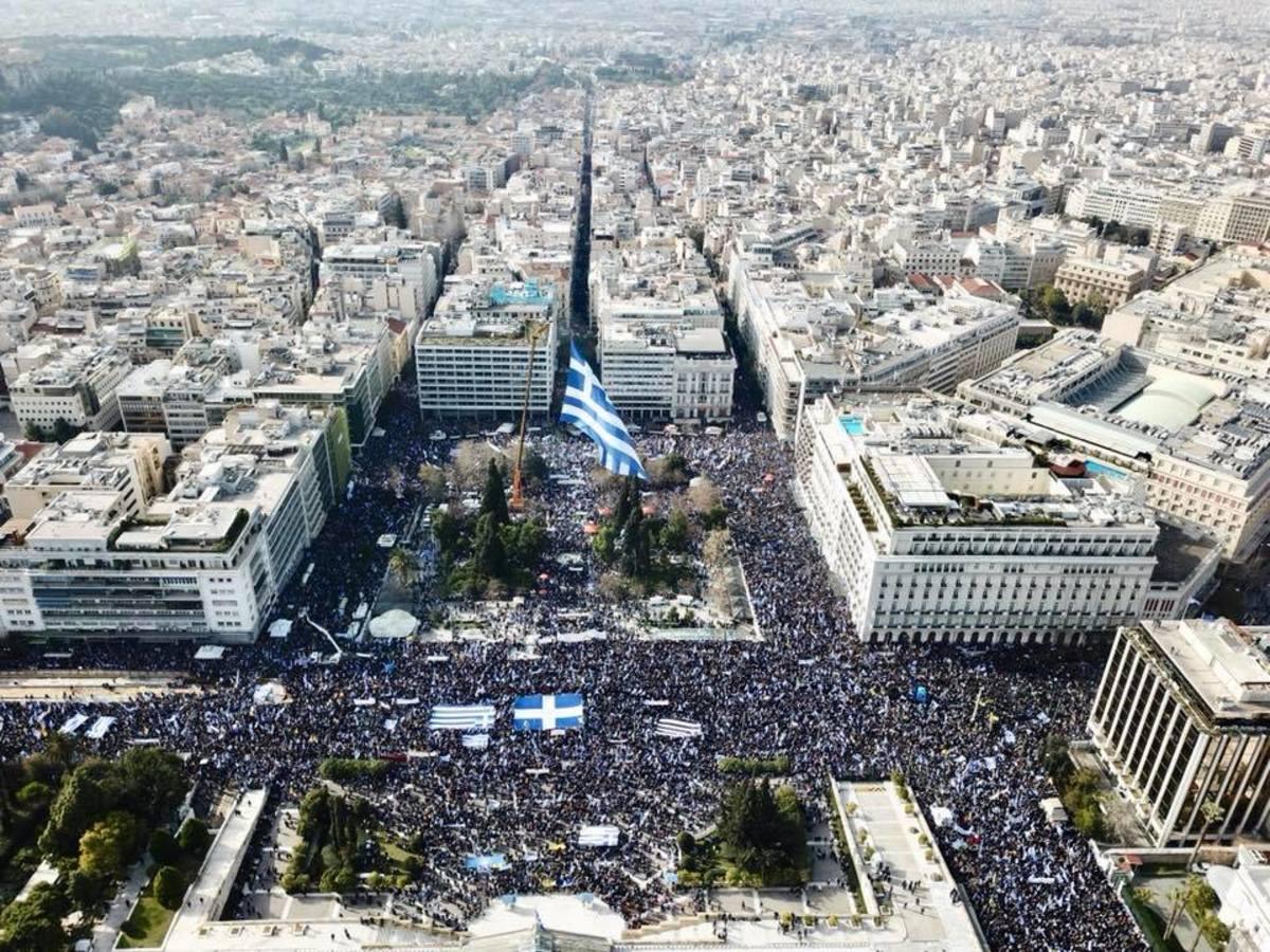 Σύνταγμα διαδήλωση Βόρεια Μακεδονία